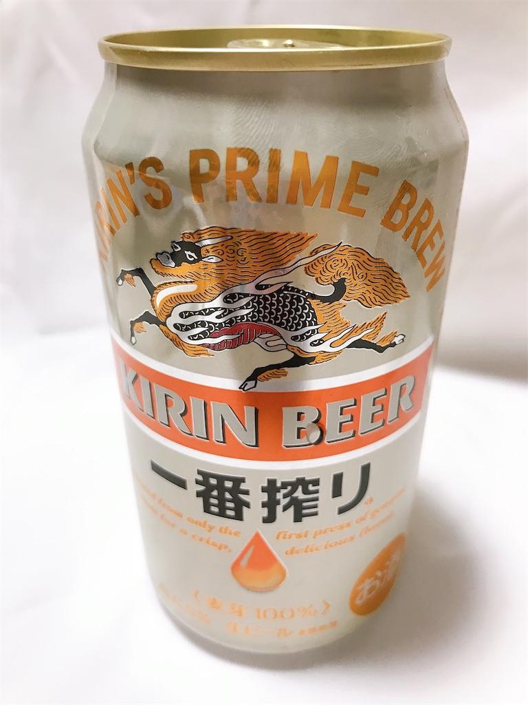 f:id:drinkb:20210415190256j:image