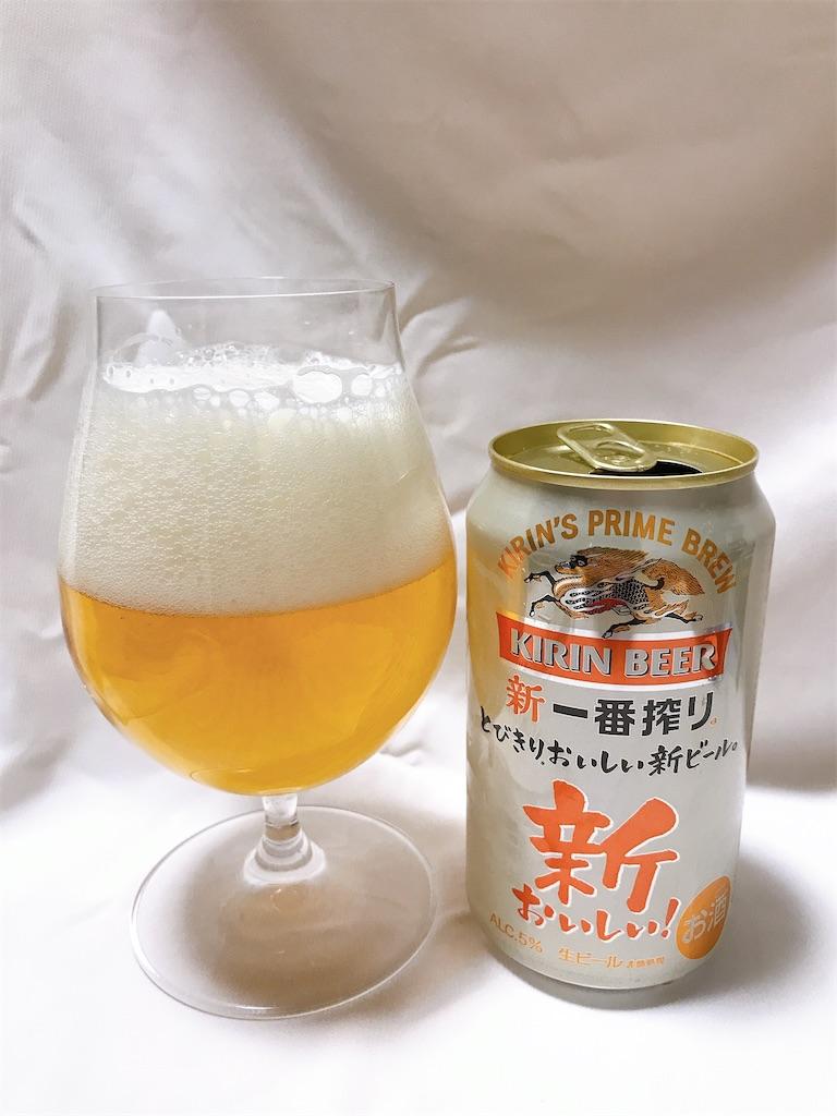 f:id:drinkb:20210415190303j:image