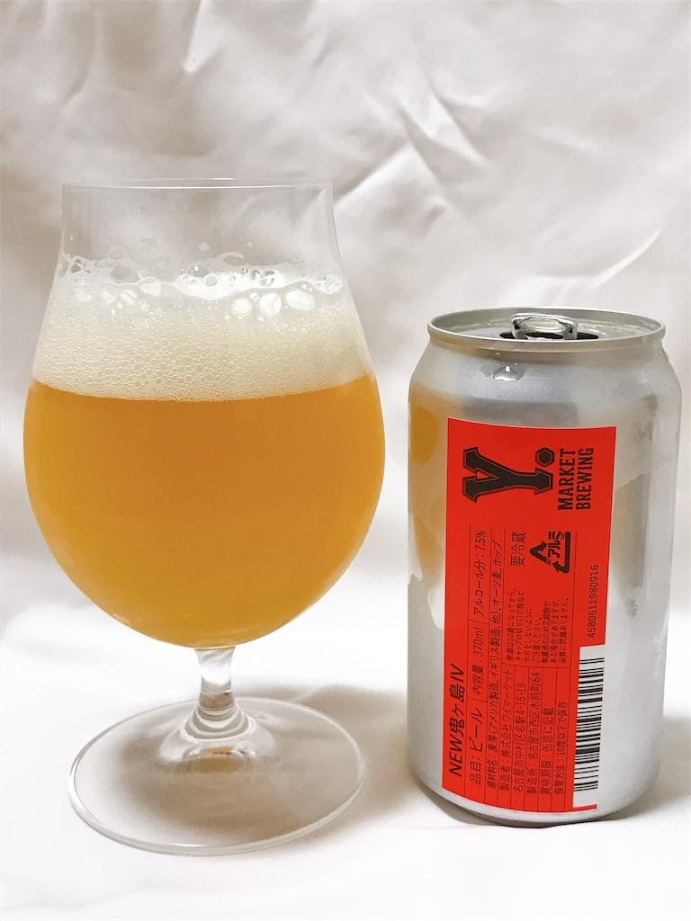 f:id:drinkb:20210430192824j:image