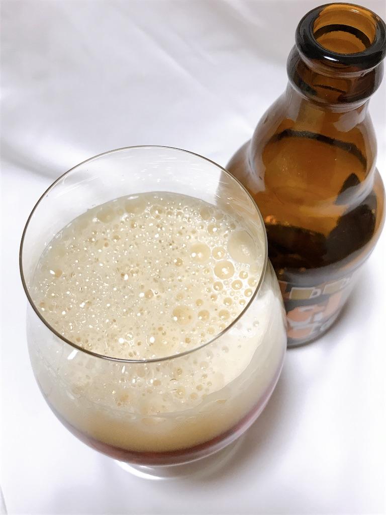 f:id:drinkb:20210504202156j:image