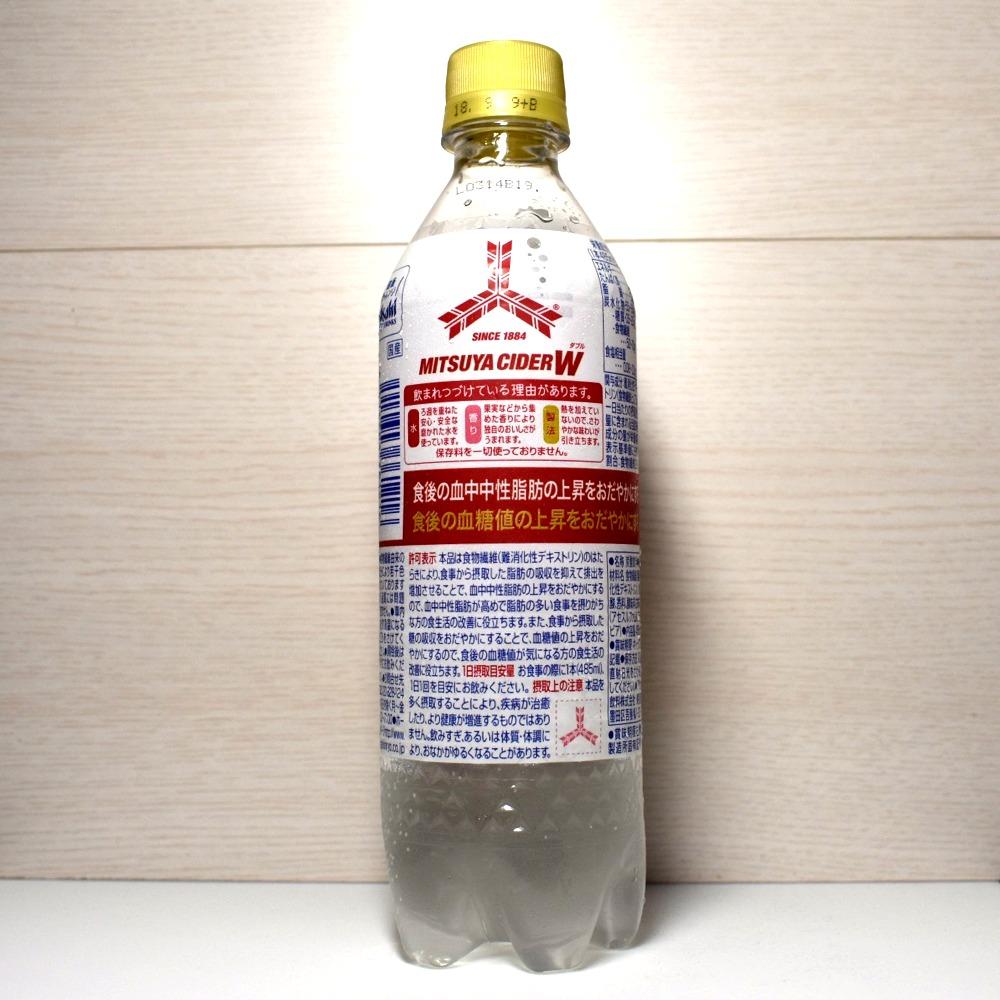 f:id:drinkoon:20180430141941j:plain