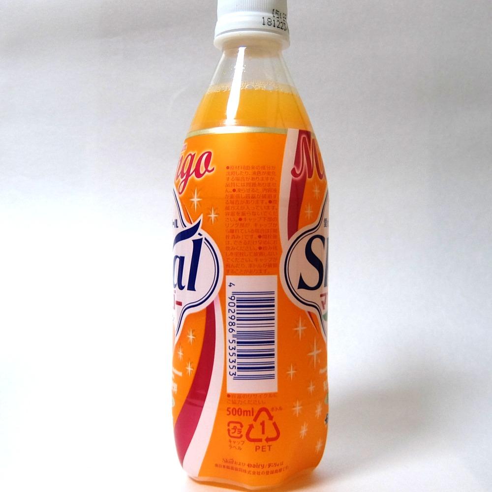 f:id:drinkoon:20180731130717j:plain