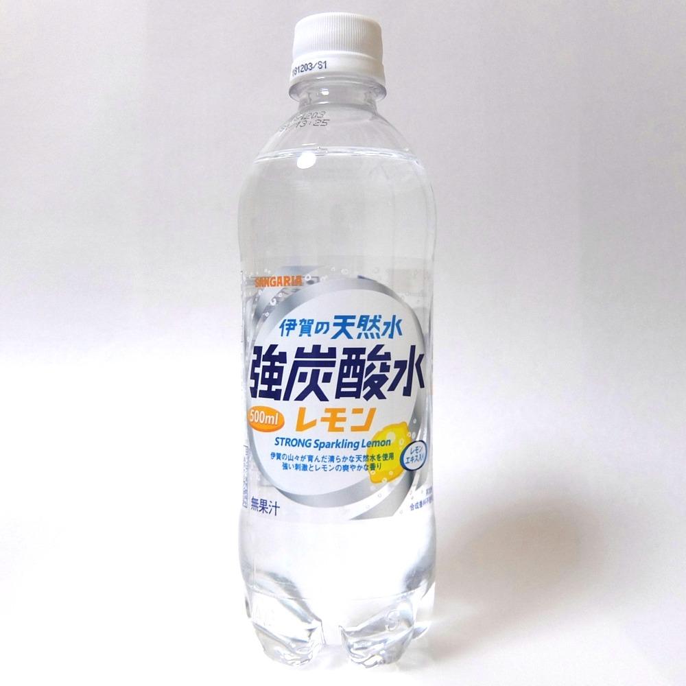 ごく普通の炭酸水 サンガリア伊賀の天然水強炭酸水レモン が激安でオススメ ソフトドリンクの鉄人