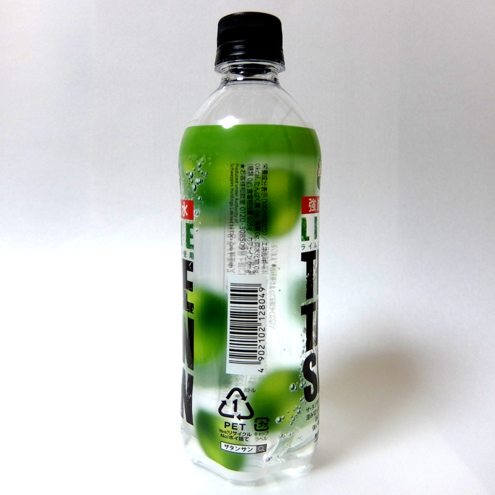 f:id:drinkoon:20180831170350j:plain