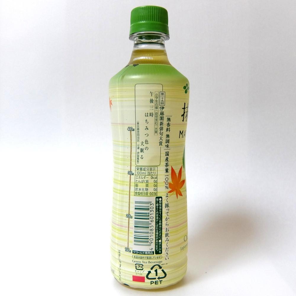 f:id:drinkoon:20180910004732j:plain