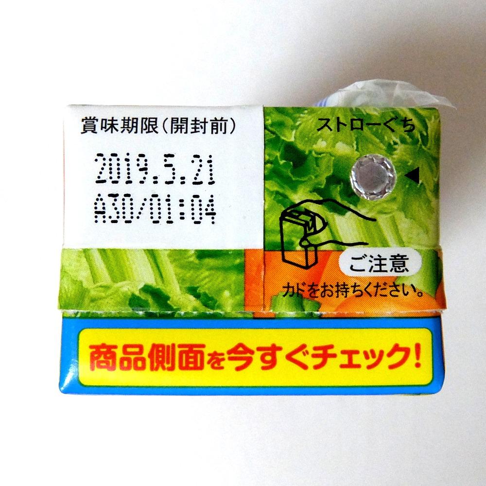 f:id:drinkoon:20180913013444j:plain
