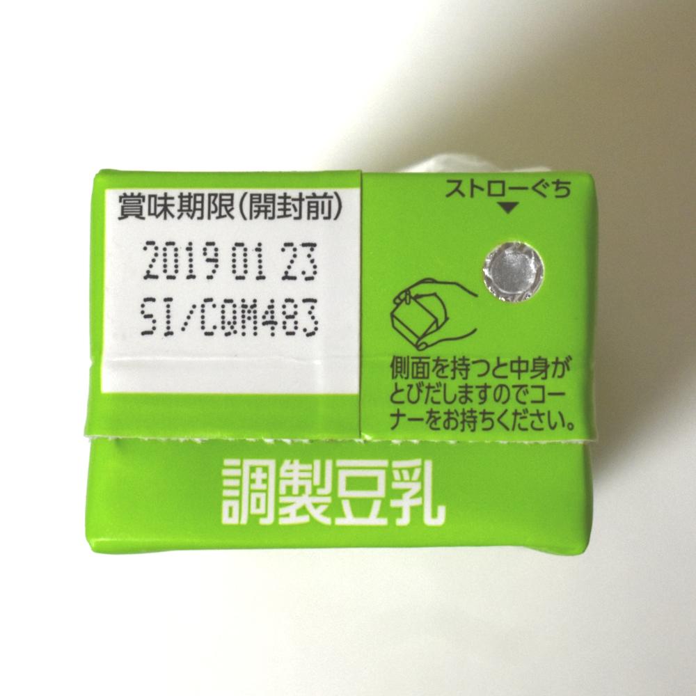f:id:drinkoon:20181020233347j:plain