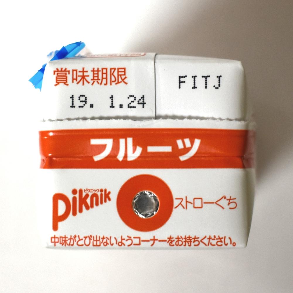 f:id:drinkoon:20181111180400j:plain