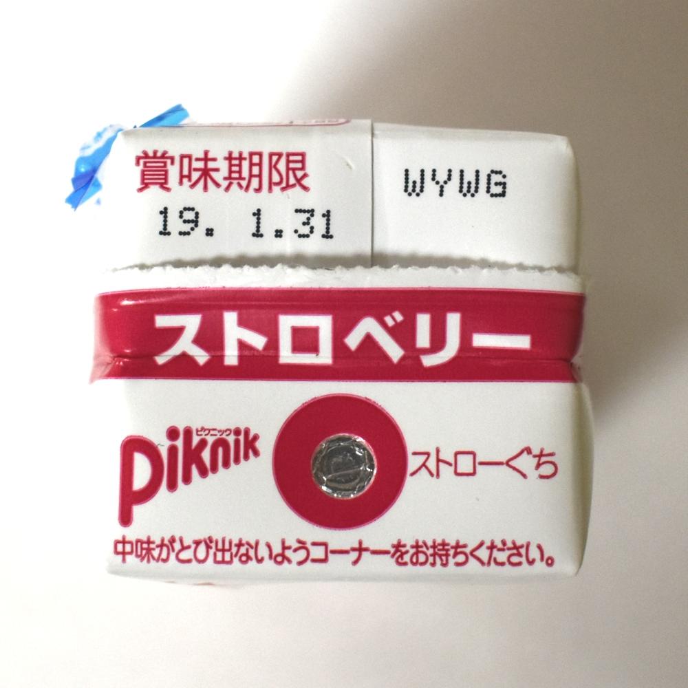 f:id:drinkoon:20181113184206j:plain