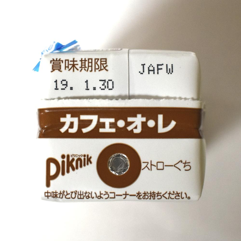 f:id:drinkoon:20181114204225j:plain