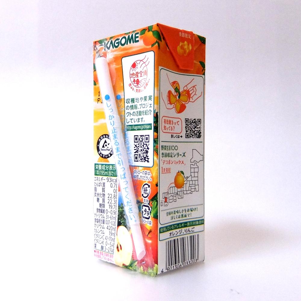 和歌山県 の代表品 種「有田みかん」