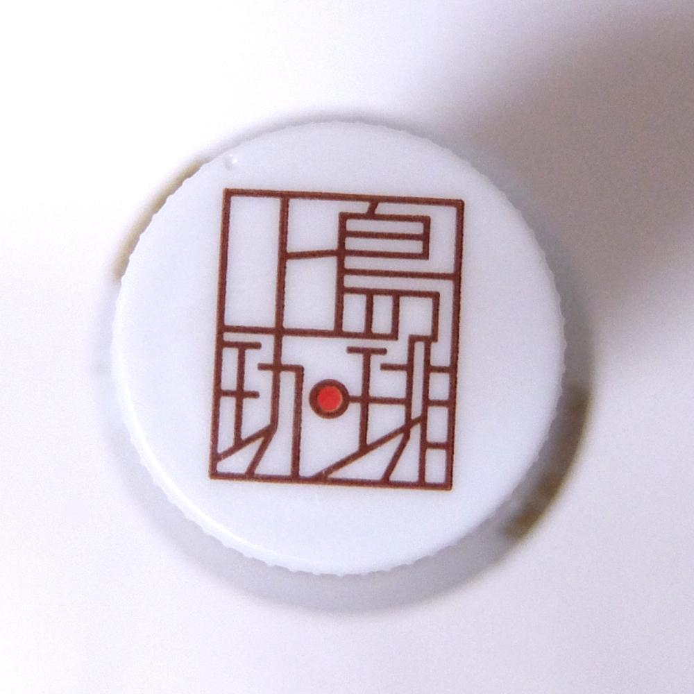 上島珈琲店ミルク珈琲ペットボトルキャップ画像
