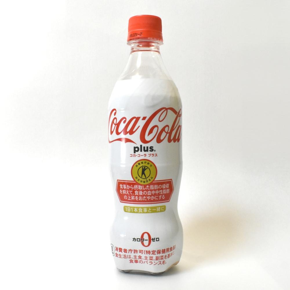 コカ・コーラ プラス トクホ