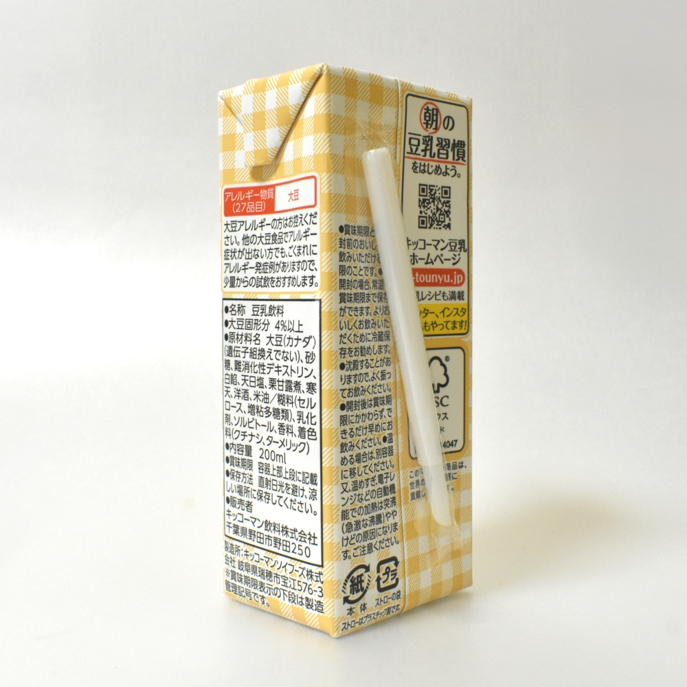 キッコーマン豆乳飲料マロン