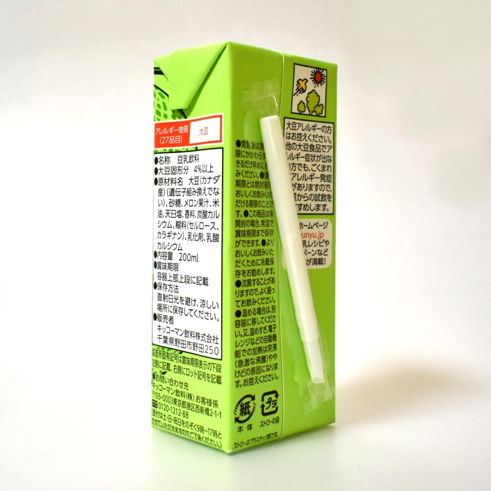 キッコーマン豆乳飲料メロン