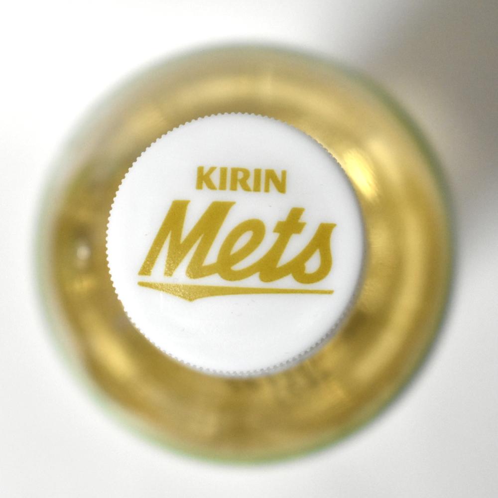 キリンメッツ超炭酸マスカット