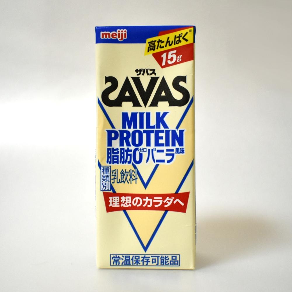 ザバスミルクプロテインバニラ風味