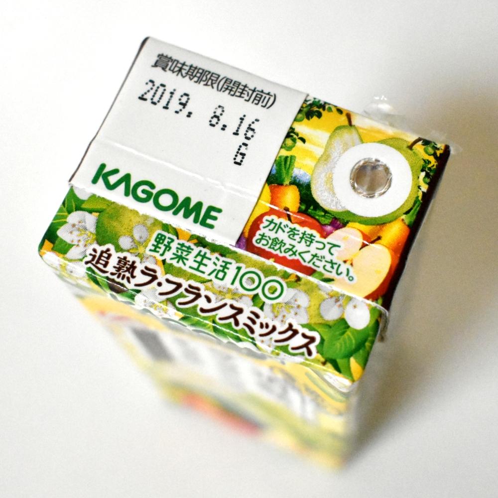 野菜生活100追熟ラ・フランスミックス