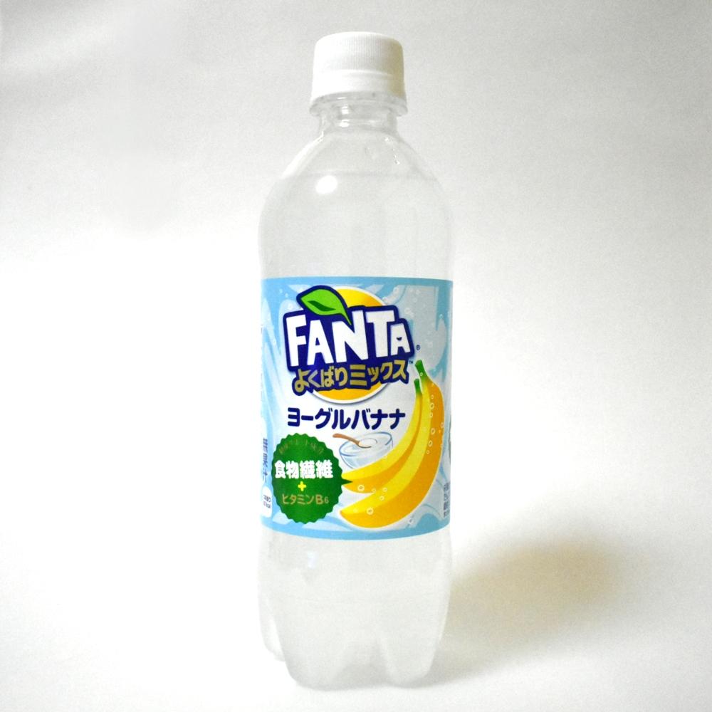 ファンタヨーグルバナナ