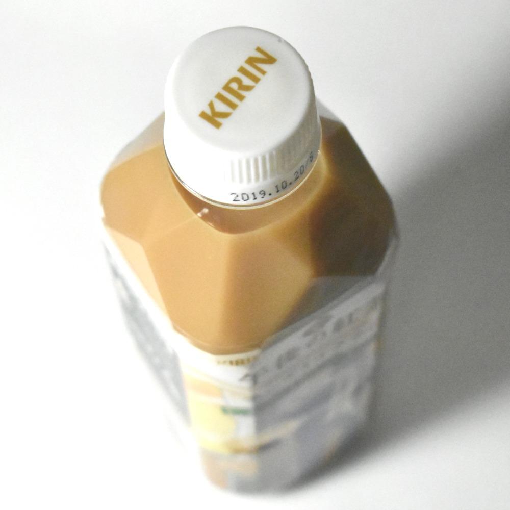 午後の紅茶「マスカルポーネ薫るチーズミルクティー」の画像