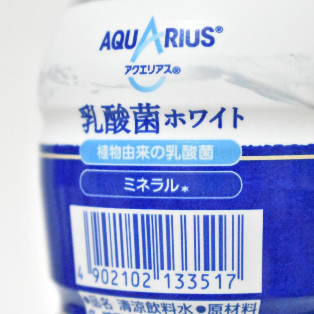 アクエリアス乳酸菌ホワイトの画像
