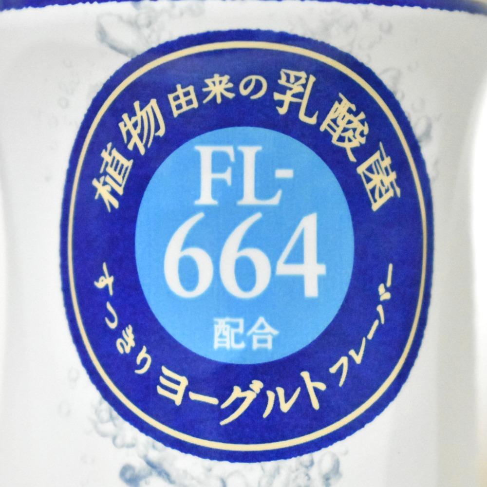 アクエリアス乳酸菌ホワイトFL-664のパッケージ画像