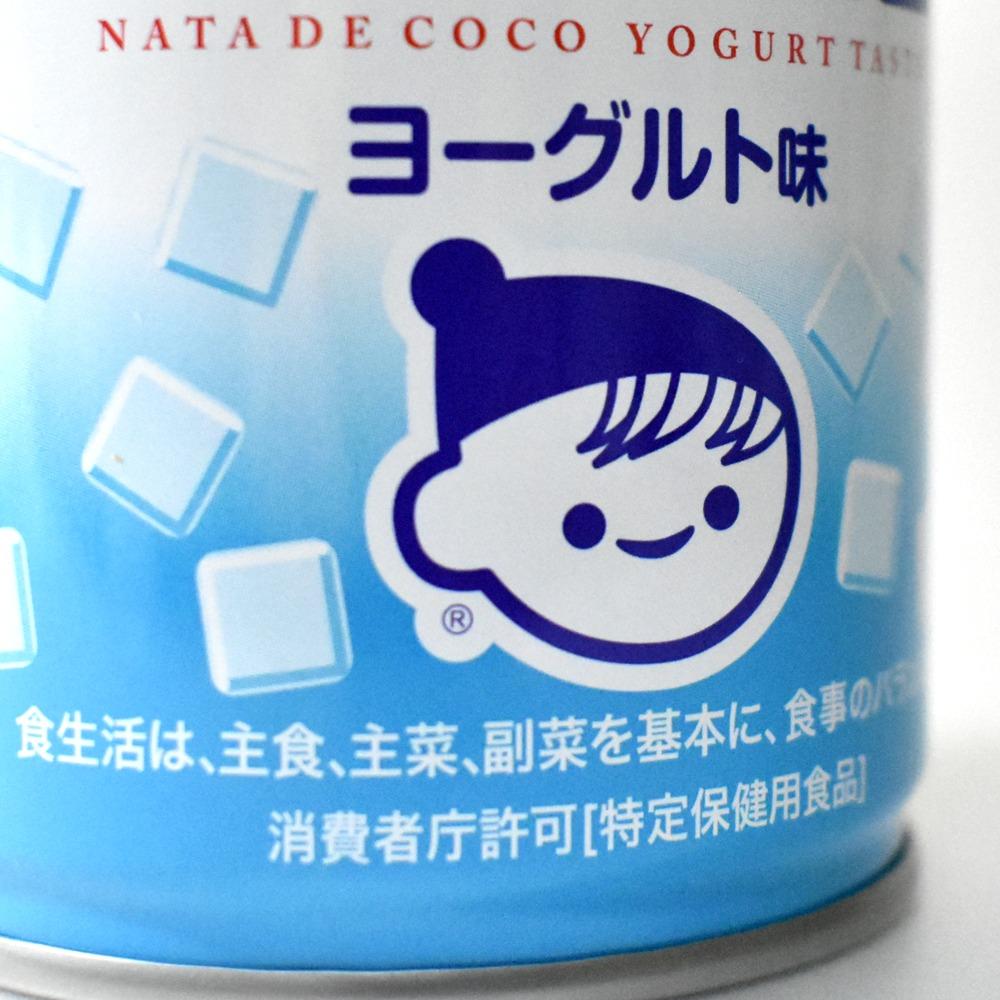 伊藤園のナタデココヨーグルト味