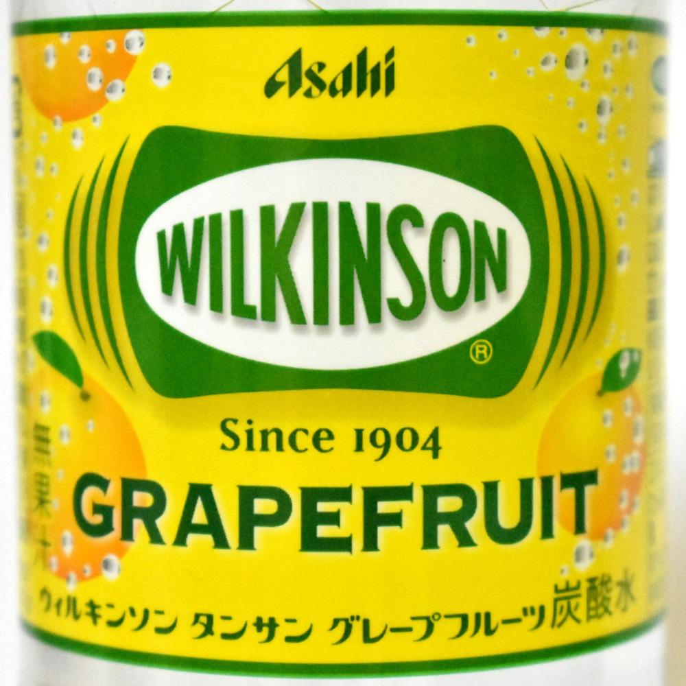 ウィルキンソン タンサン グレープフルーツ