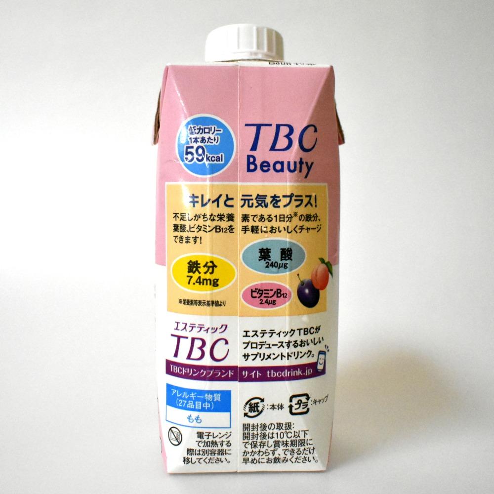 TBC鉄分+葉酸+ビタミンB12 プルーン&もも
