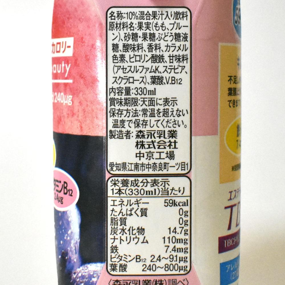 TBCドリンク「鉄分+葉酸+ビタミンB12 プルーン&もも」