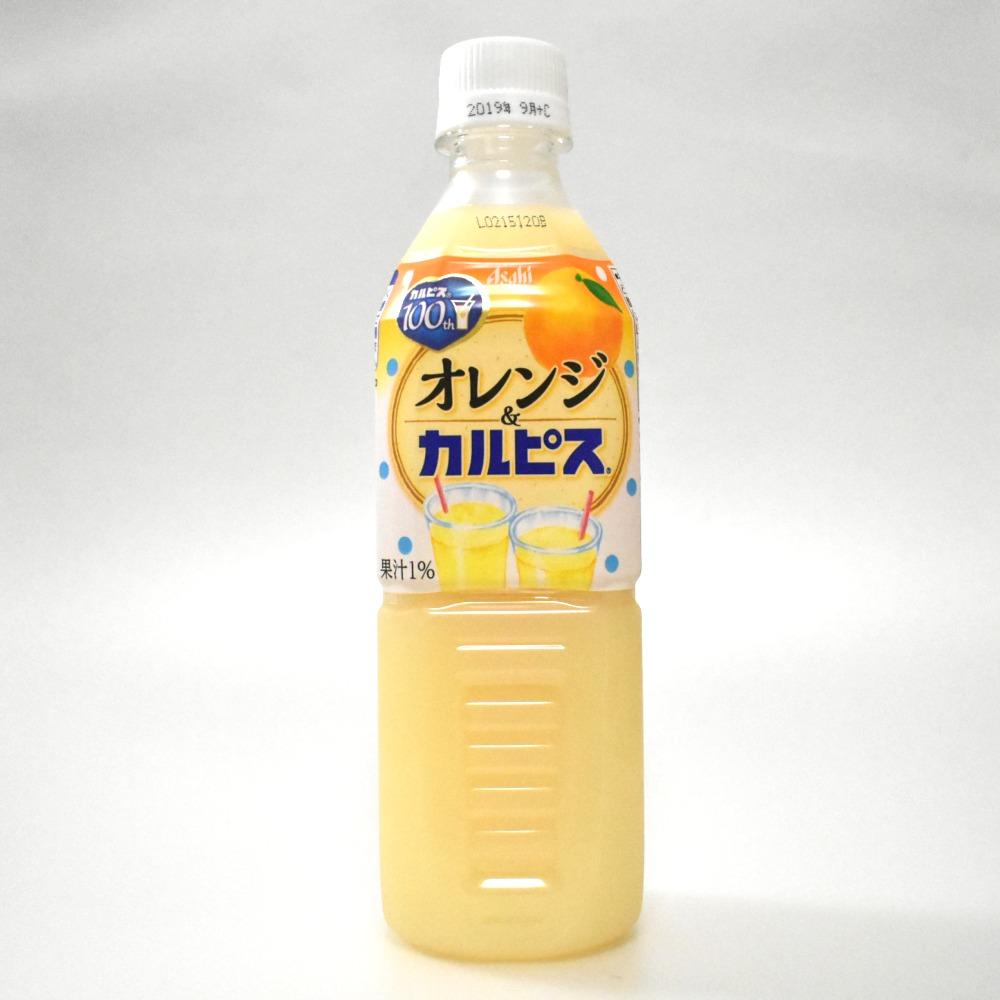 オレンジ&カルピスPET490ml