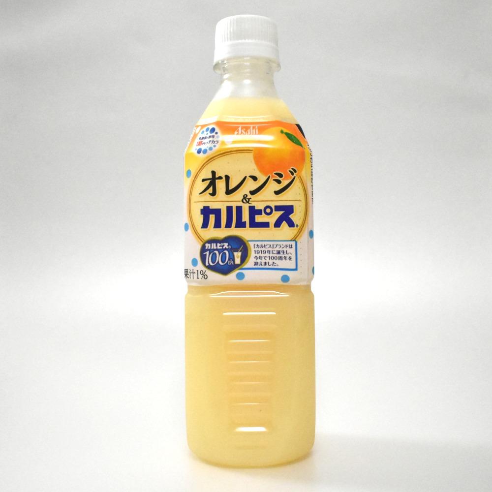 オレンジ&カルピスPET490ml 裏面