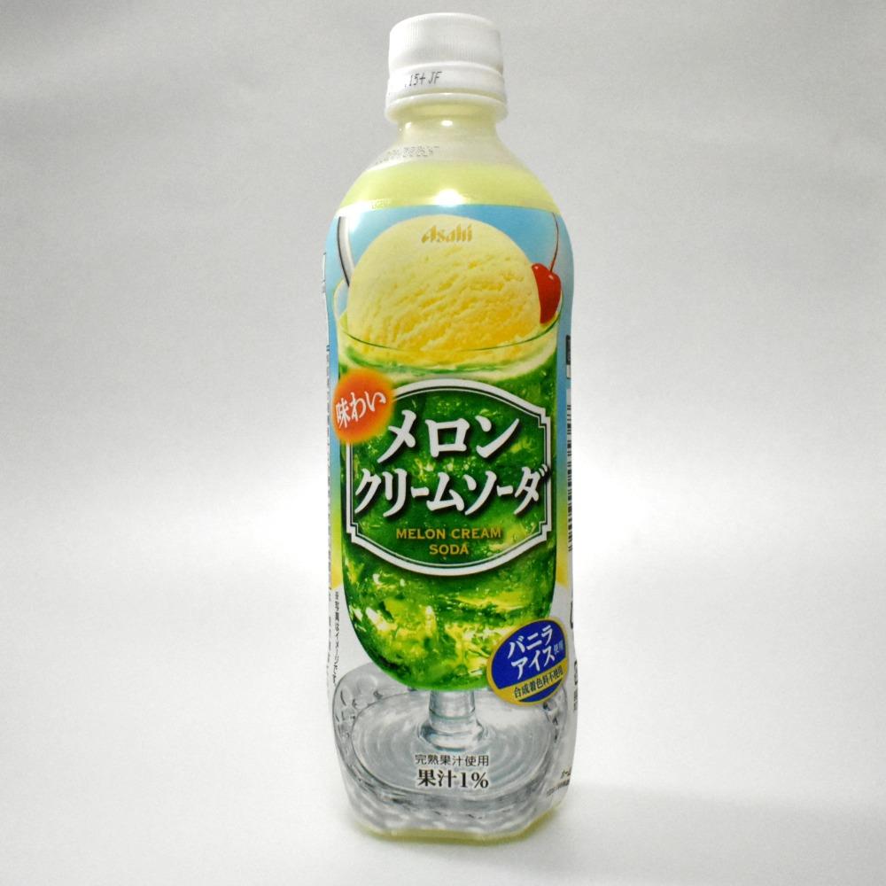 アサヒ飲料 味わいメロンクリームソーダ
