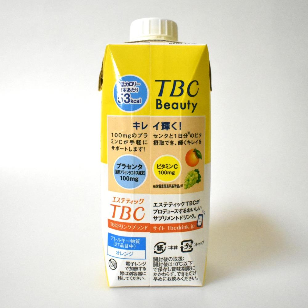 TBCドリンク オレンジ&マスカット プラセンタ ビタミンC