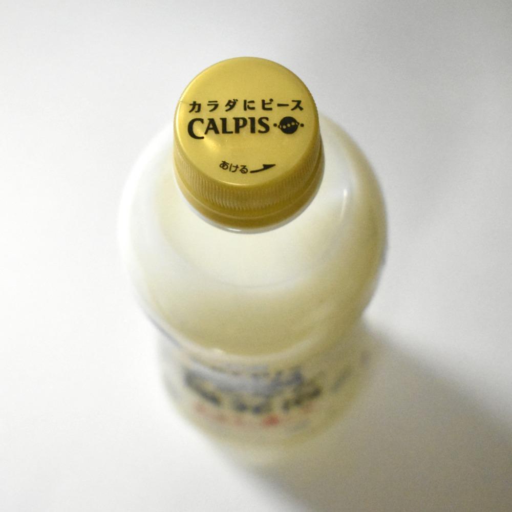 カルピスソーダまろやか微発泡