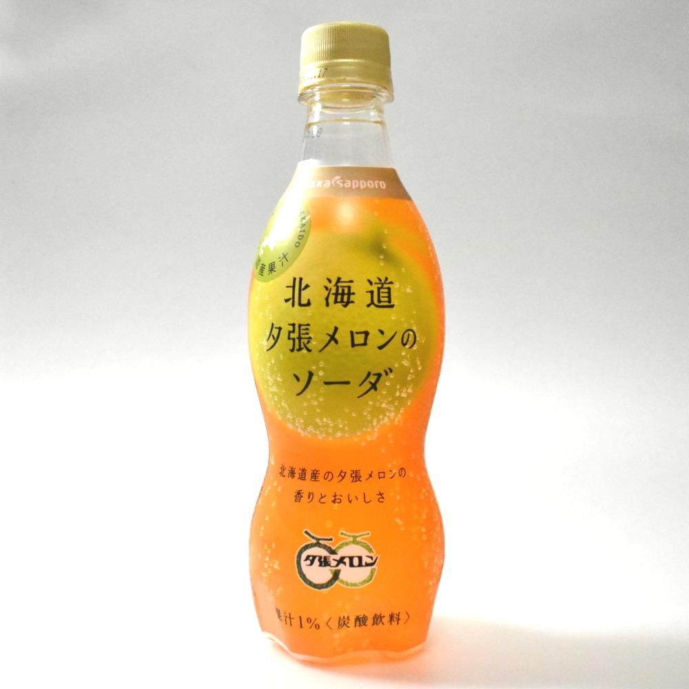 ポッカサッポロ 北海道夕張メロンのソーダ