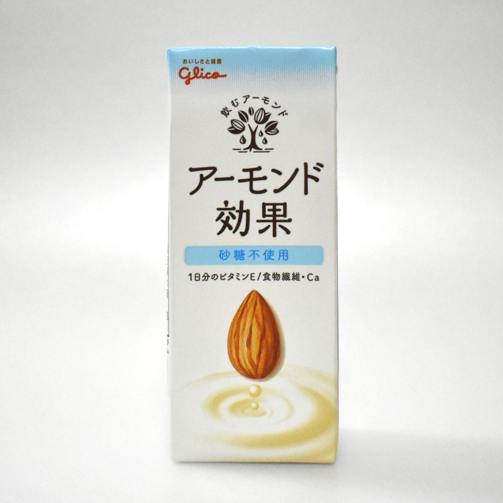 江崎グリコ アーモンド効果 砂糖不使用