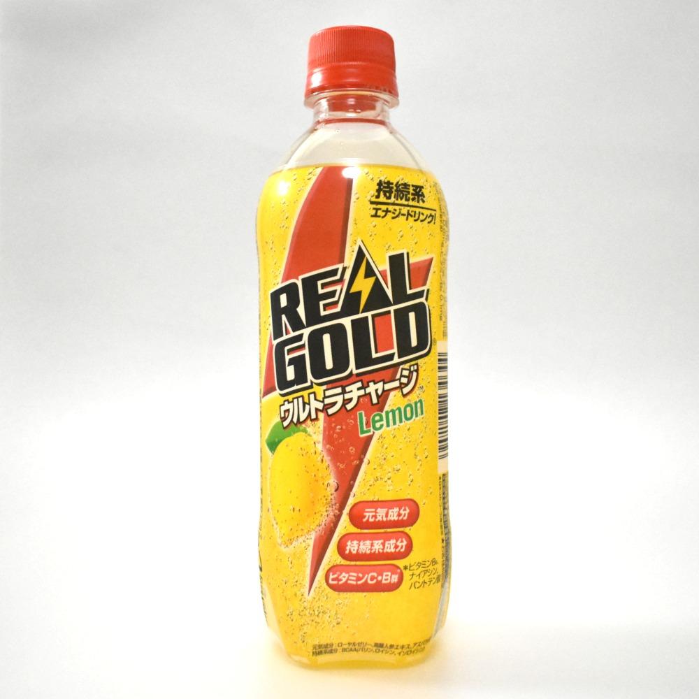 リアルゴールドウルトラチャージレモンのペットボトル