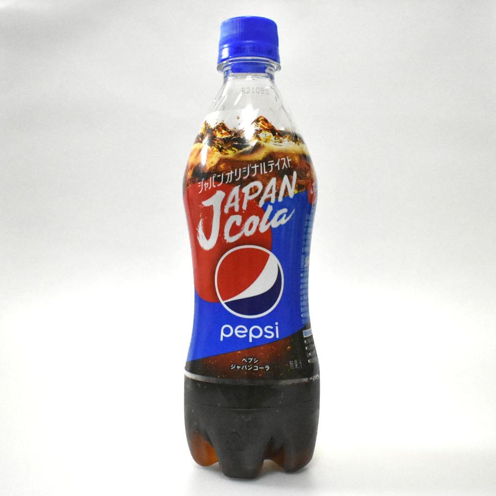 ペプシジャパンコーラのペットボトル
