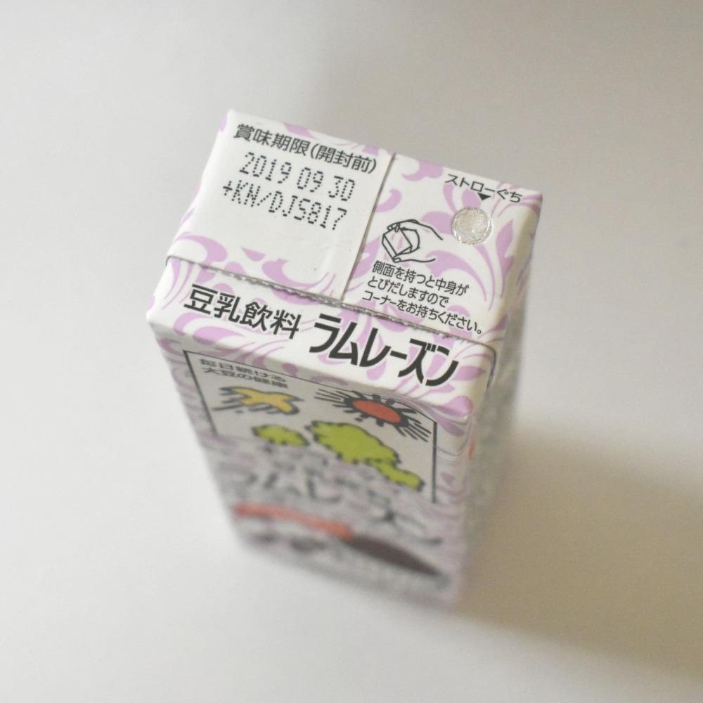 キッコーマン豆乳飲料ラムレーズン