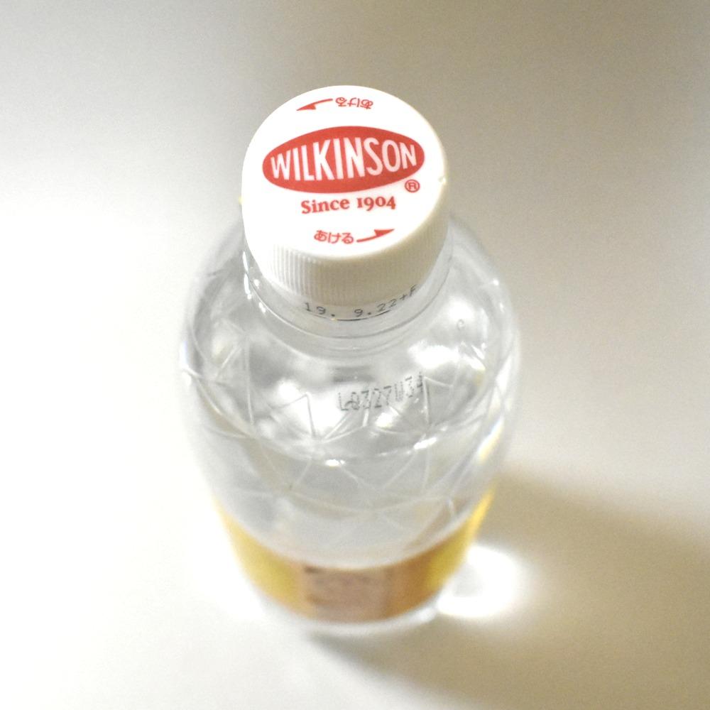アサヒ飲料ウィルキンソンタンサンティー