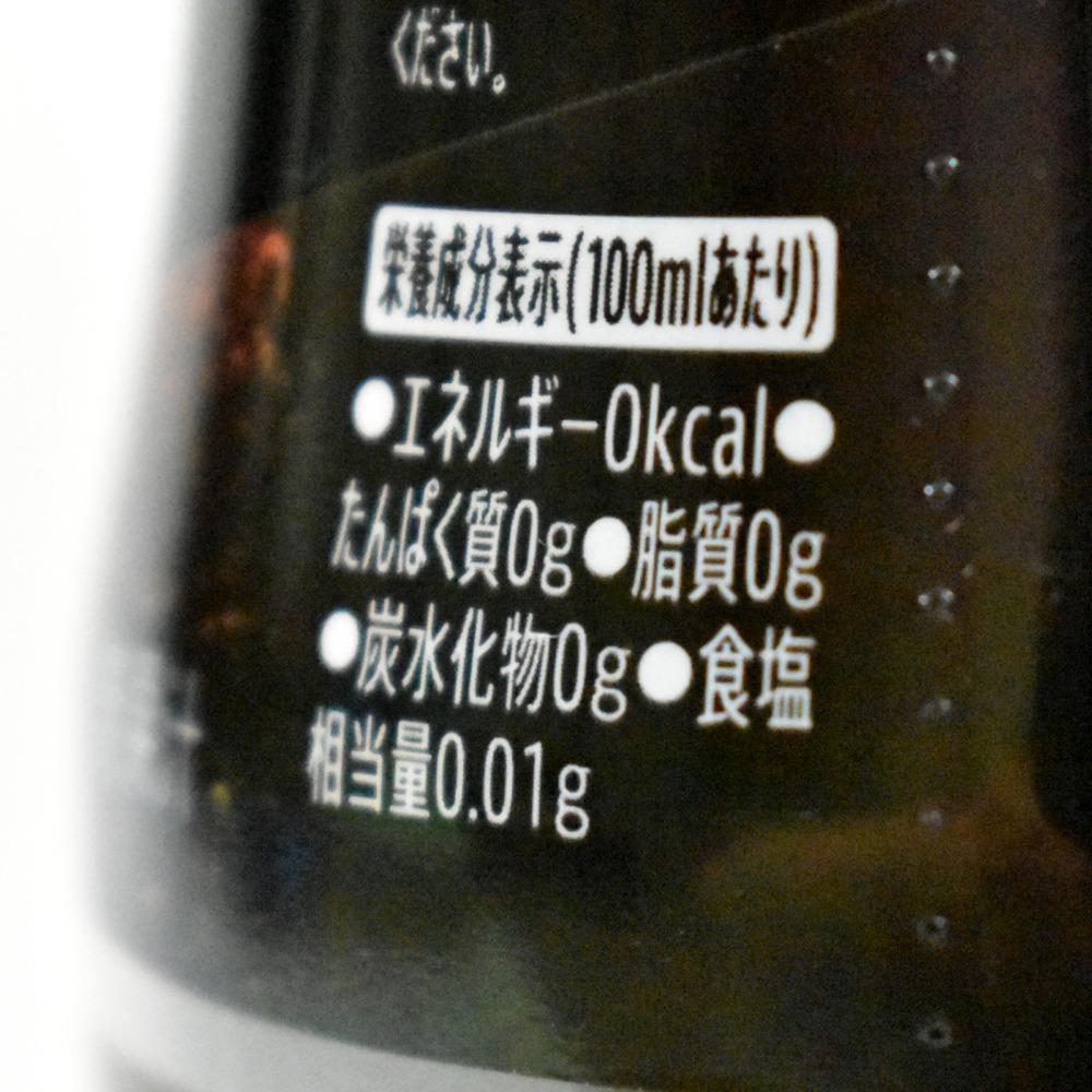 ペプシジャパンコーラゼロの栄養成分表示