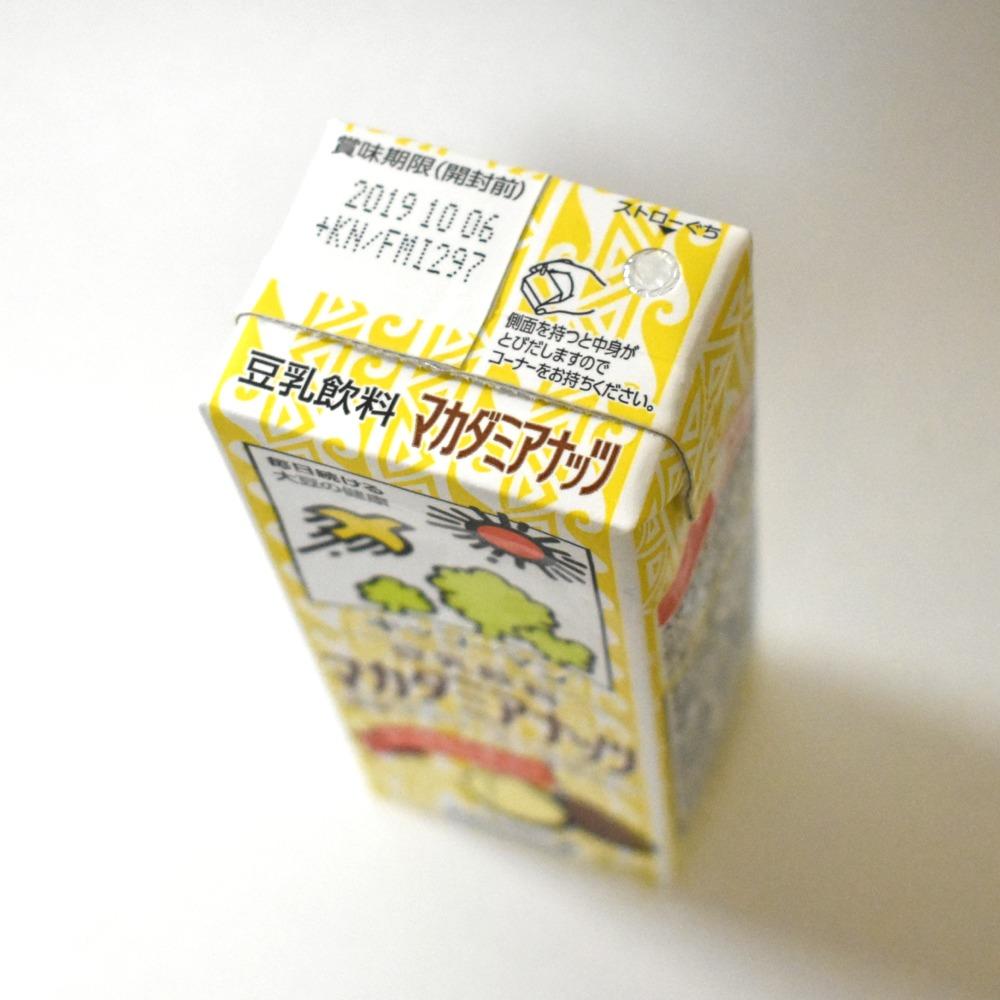 キッコーマン豆乳飲料マカダミアナッツ