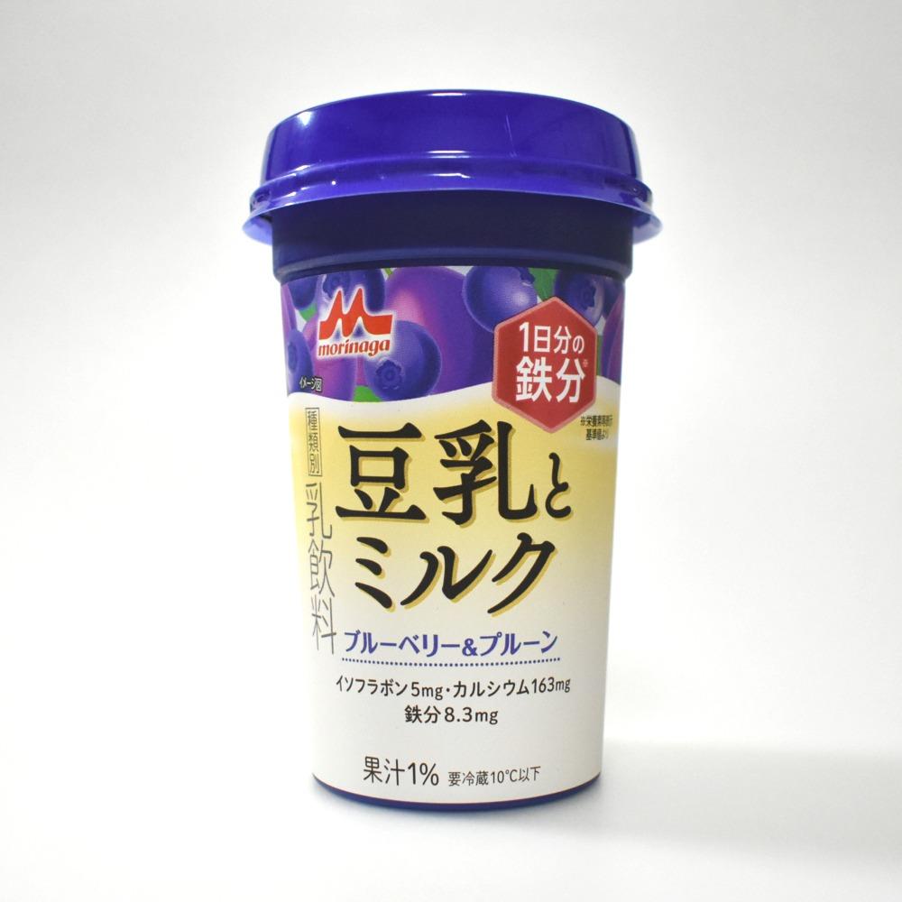森永乳業豆乳とミルク ブルーベリー&プルーン
