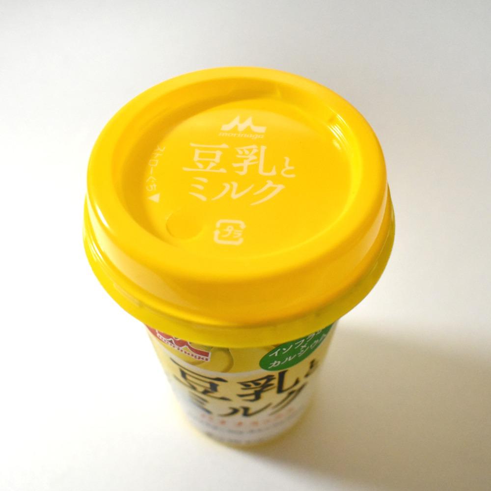 森永乳業豆乳とミルクバナナミックス