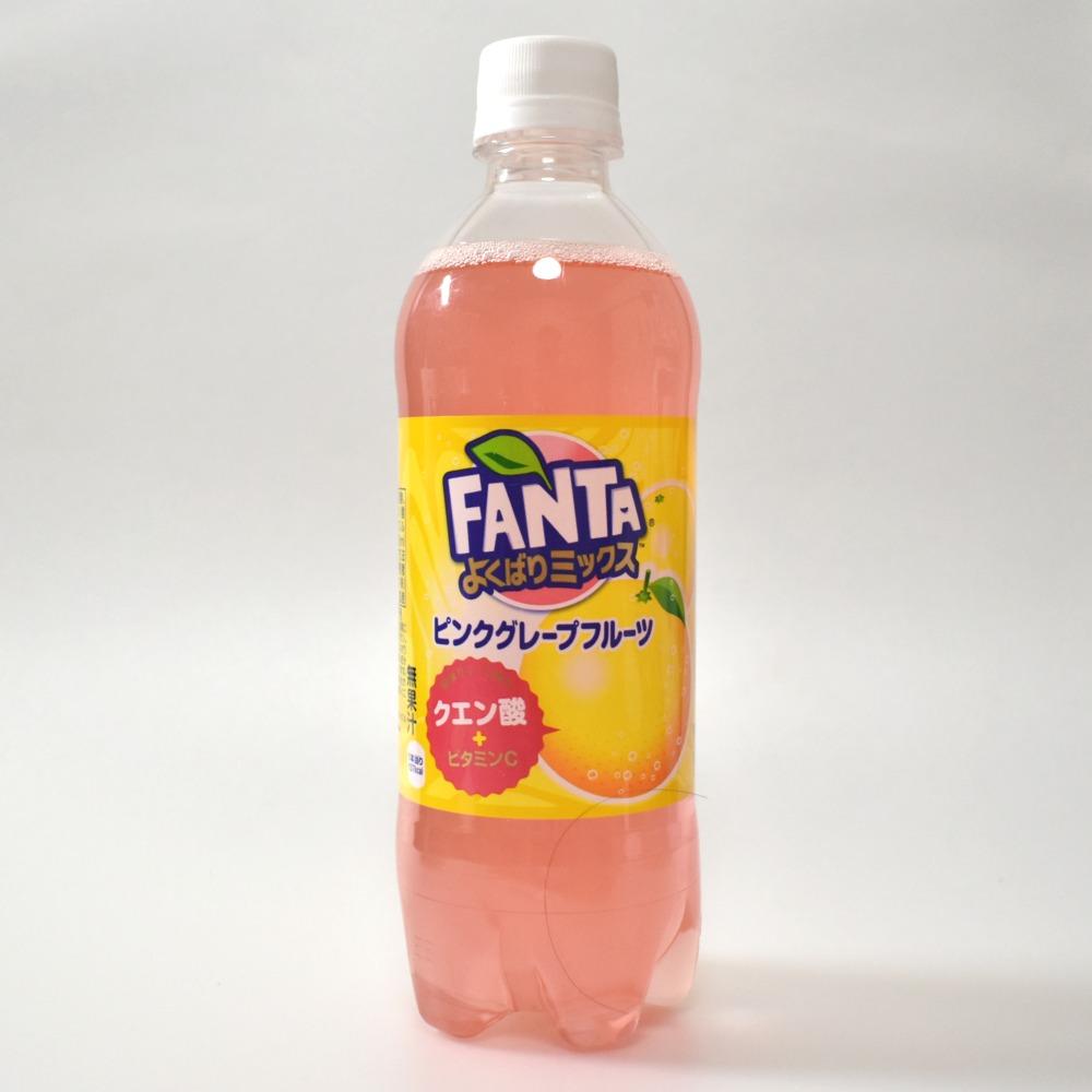 ファンタよくばりミックスピンクグレープフルーツ