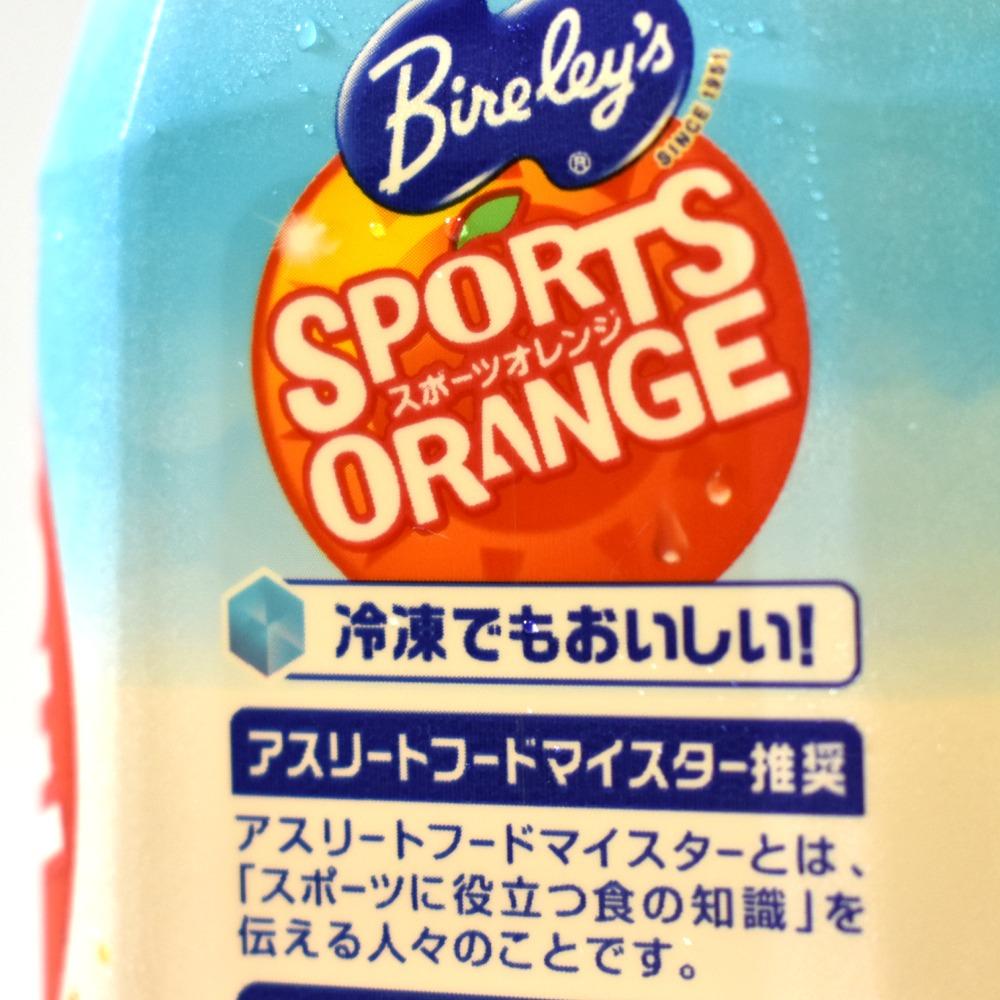 アサヒ飲料バヤリーススポーツオレンジ