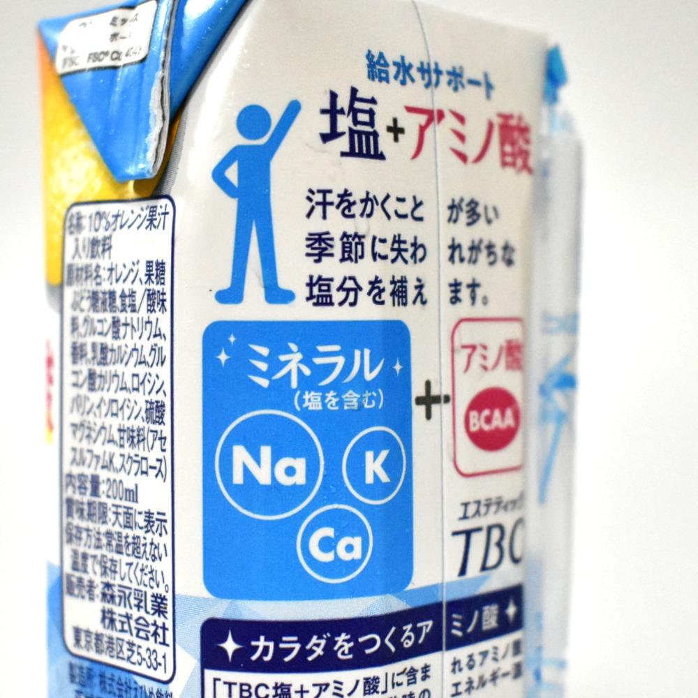 森永乳業TBCドリンク塩+アミノ酸
