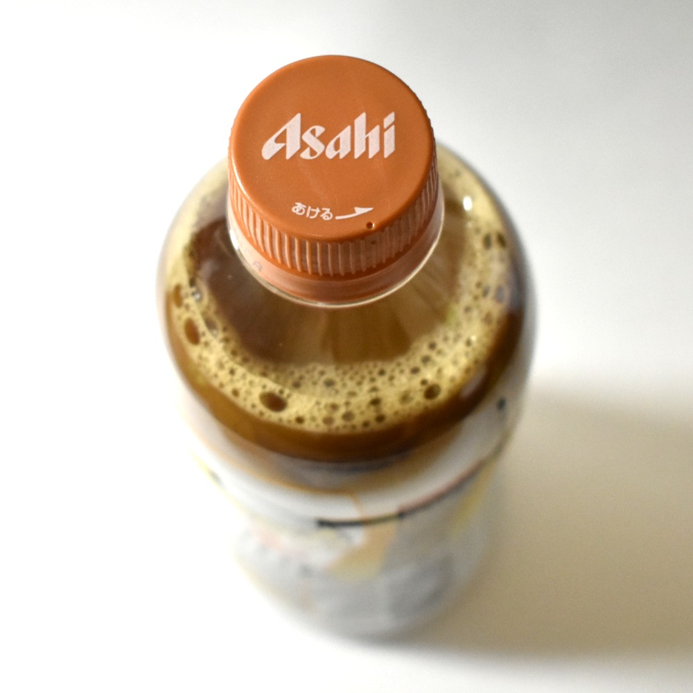 アサヒ飲料ワンダフルワンダラテ