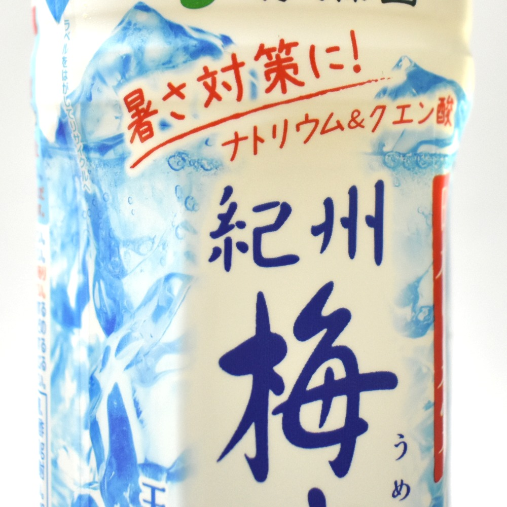 伊藤園の日本の果実 梅涼みパッケージ画像